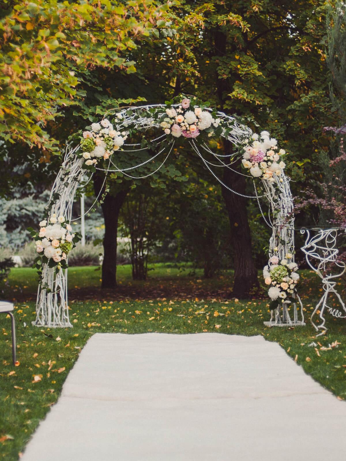 Stylish Wedding Arch